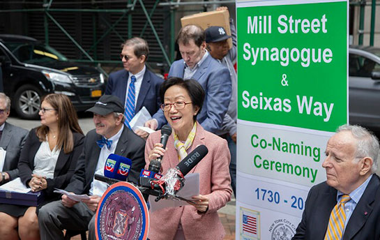 "City Council member Margaret Chin, flanked by Lower Manhattan Historical Society president James Kaplan (right),  presides over the co-naming of South William Street as ""Mill Street Synagogue_Seixas Way."""